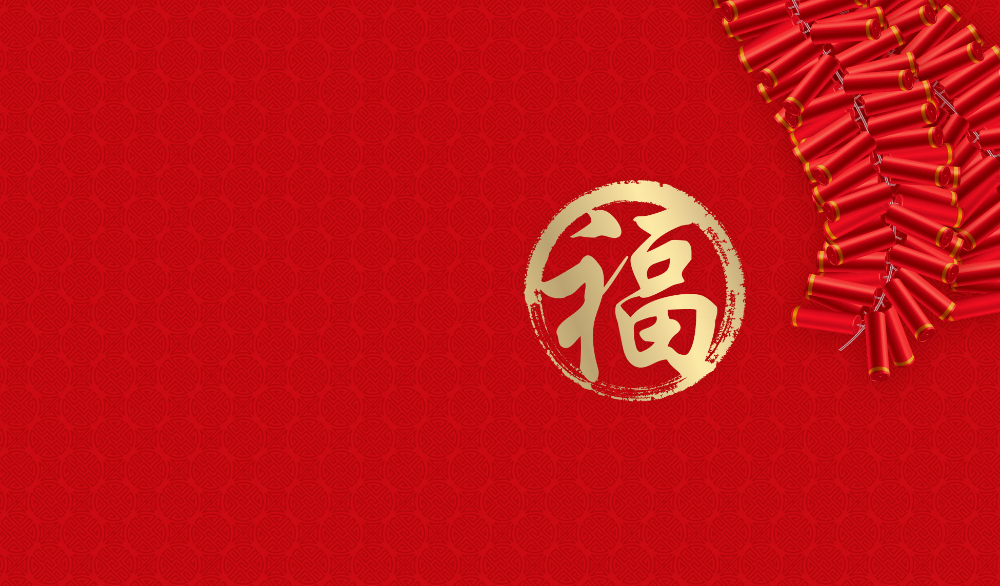 aq_40065_chinese_new_year_rooster_homepage_slider_01
