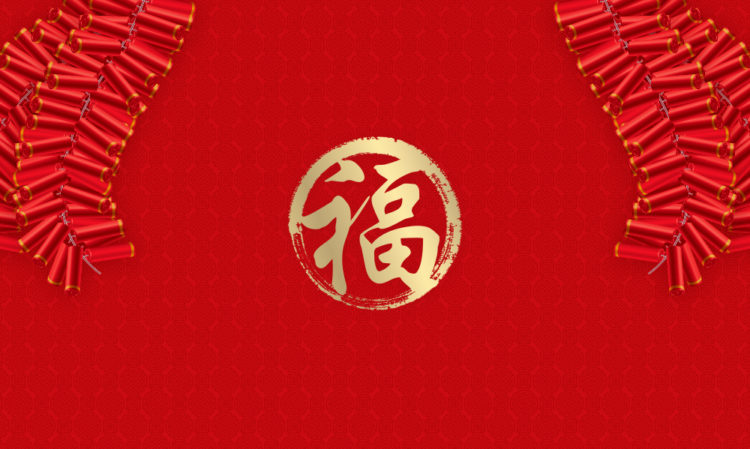 aq_40065_chinese_new_year_rooster_web_image_1000x599px_04